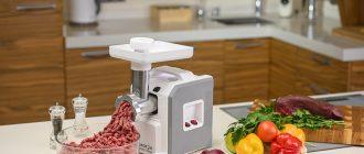 Мощность мясорубки для домашнего использования
