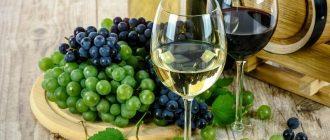 Из чего пьют вино