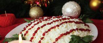 Самые популярные салаты на Новый год